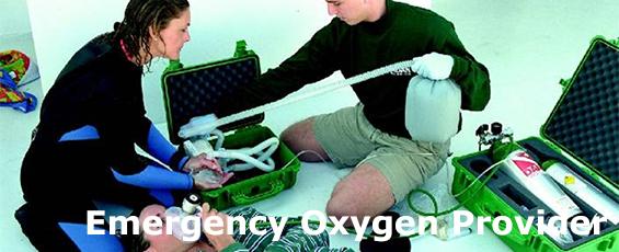 EmergencyOxygenProvider